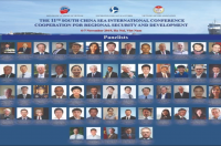The 11th South China Sea International Conference: Cooperation for Regional Security and Development