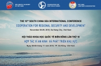 Announcement of the 10th South China Sea International Conference