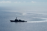 U.S. joins the battle of South China Sea diplomatic notes